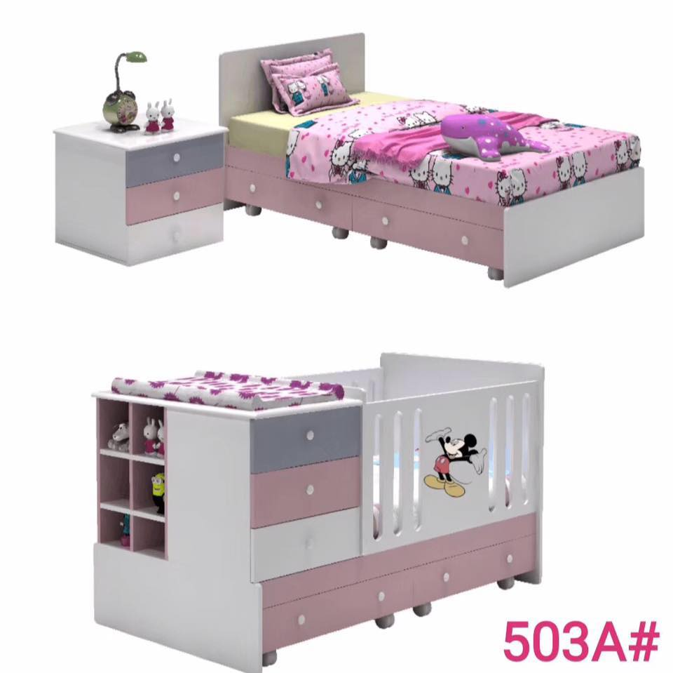 Convertible baby cot