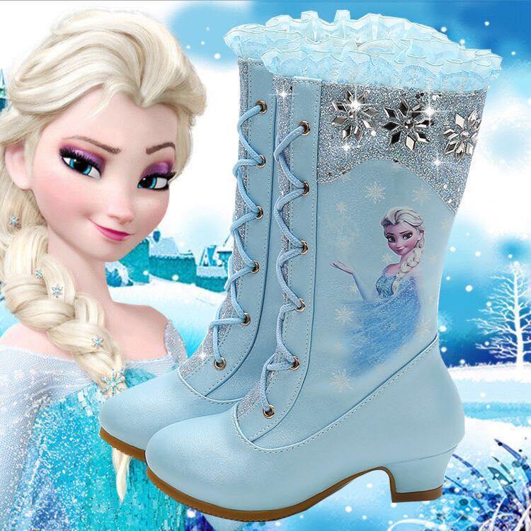 Frozen boot